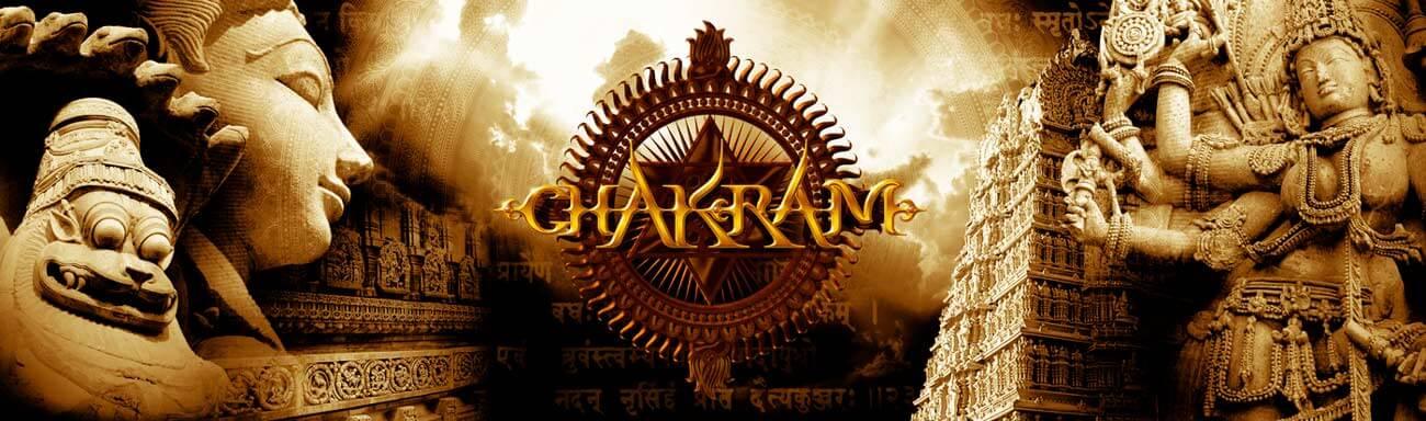Chakram CD design - inside